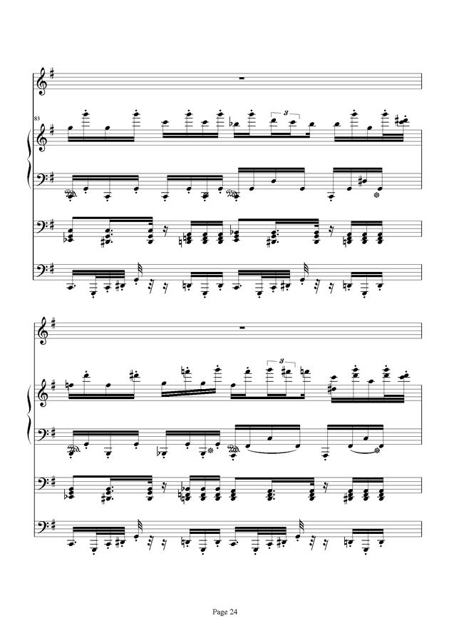 红脸猴贺曲钢琴谱 第24页