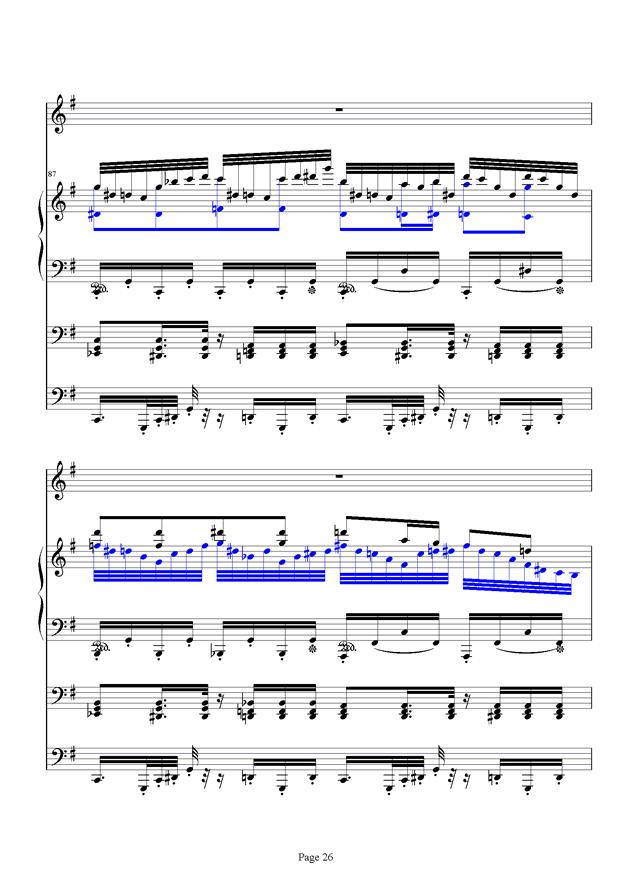 红脸猴贺曲钢琴谱 第26页