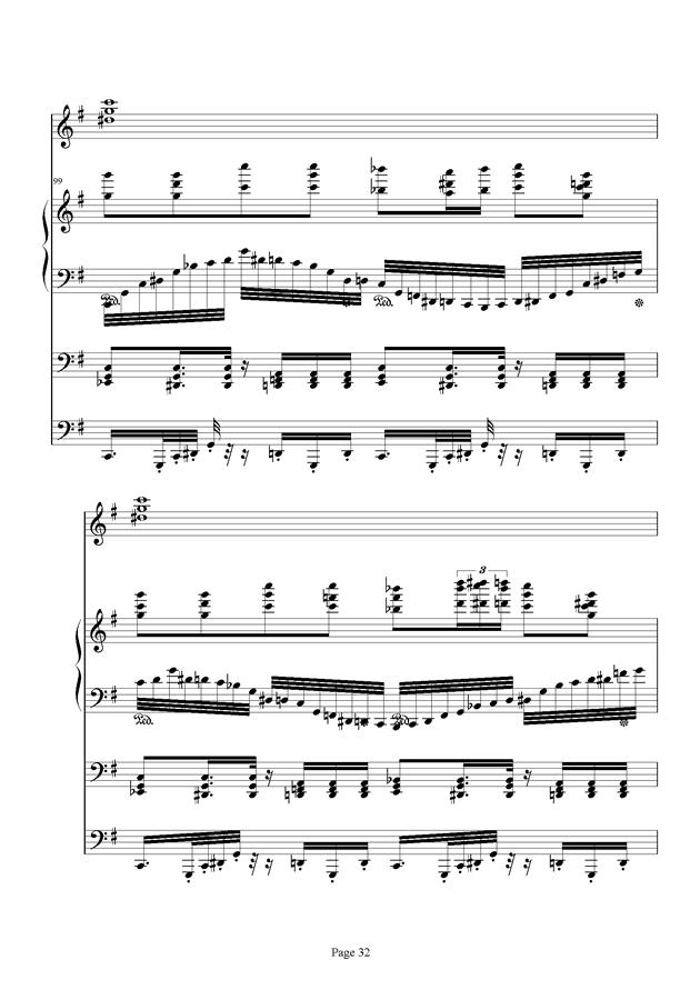 红脸猴贺曲钢琴谱 第32页