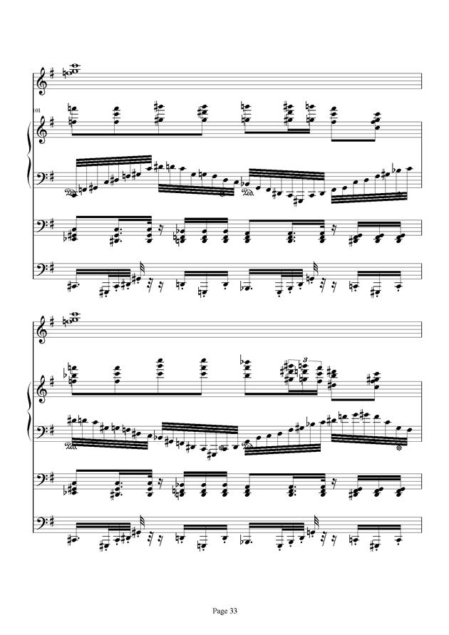 红脸猴贺曲钢琴谱 第33页