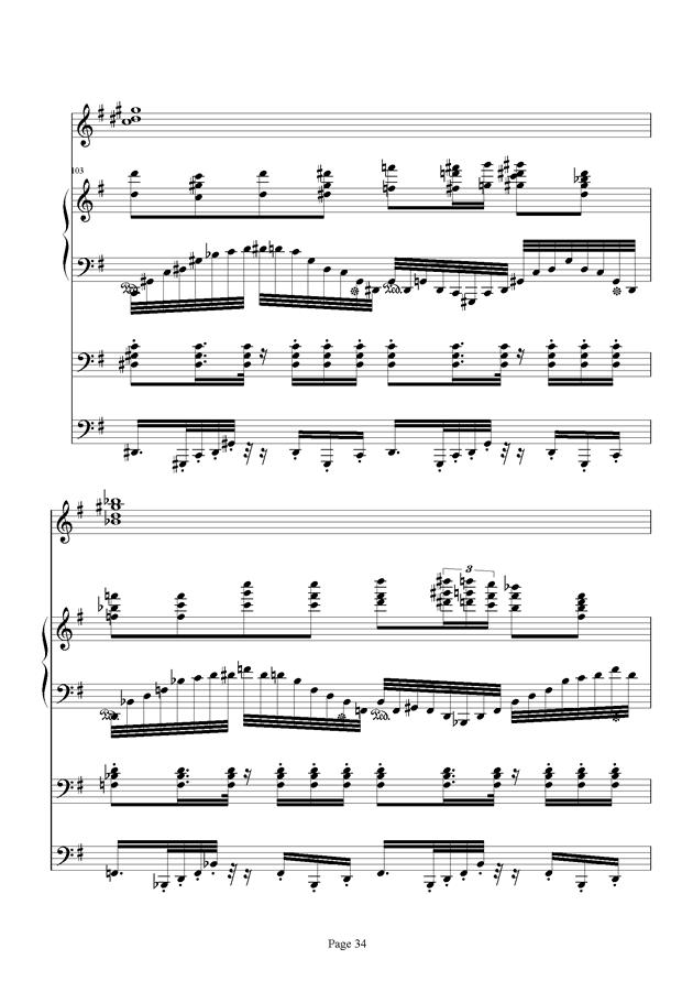 红脸猴贺曲钢琴谱 第34页