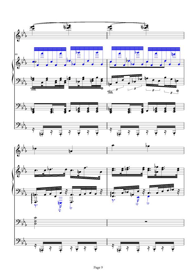 红脸猴贺曲钢琴谱 第9页