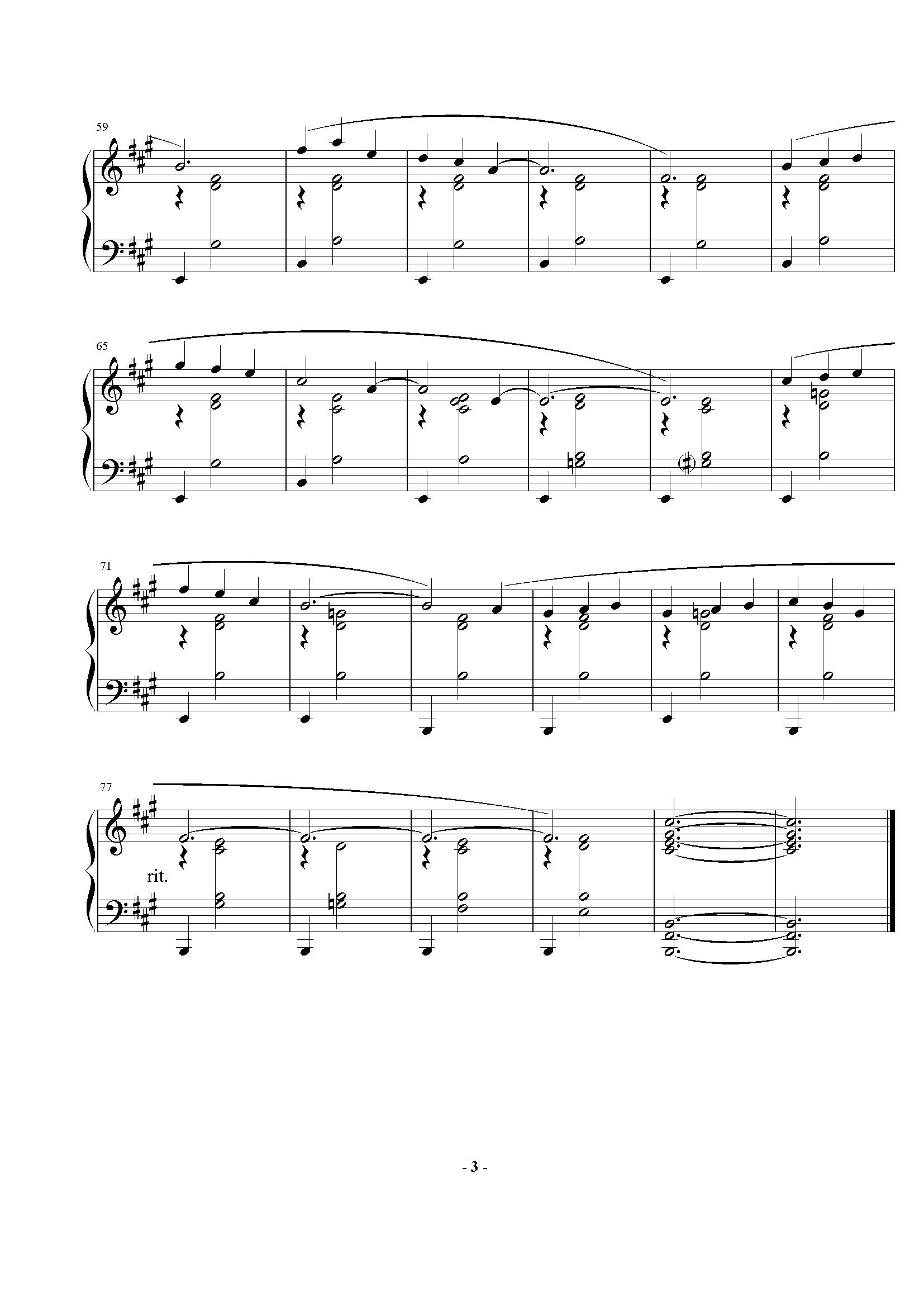 4éme.Gymnopédie钢琴谱 第3页