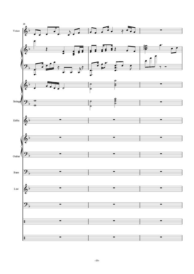 故人叹ag88环亚娱乐谱 第10页