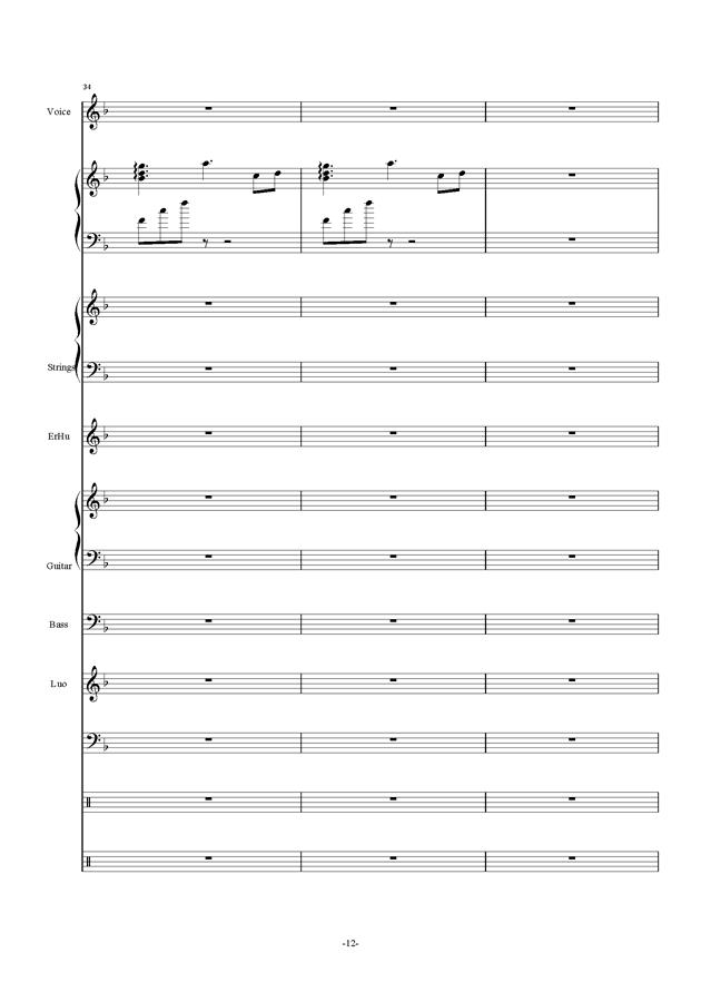 故人叹ag88环亚娱乐谱 第12页