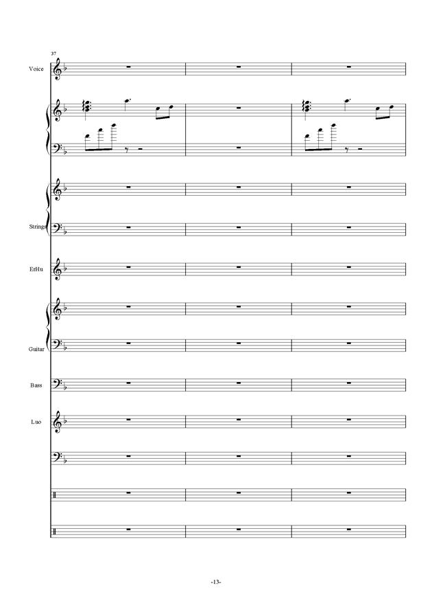故人叹ag88环亚娱乐谱 第13页