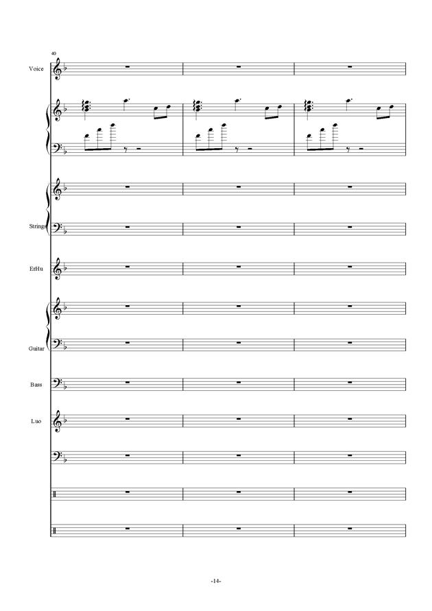 故人叹ag88环亚娱乐谱 第14页
