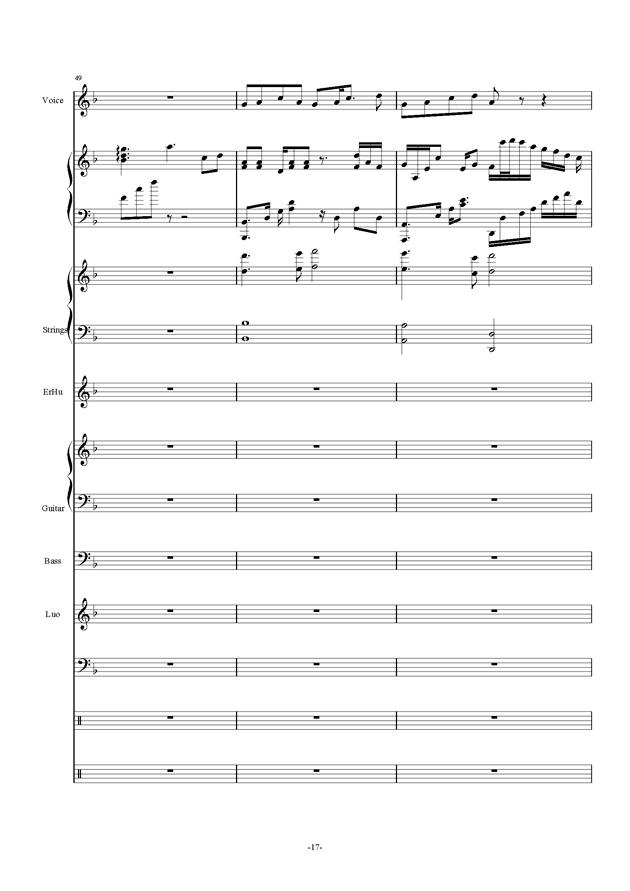 故人叹ag88环亚娱乐谱 第17页