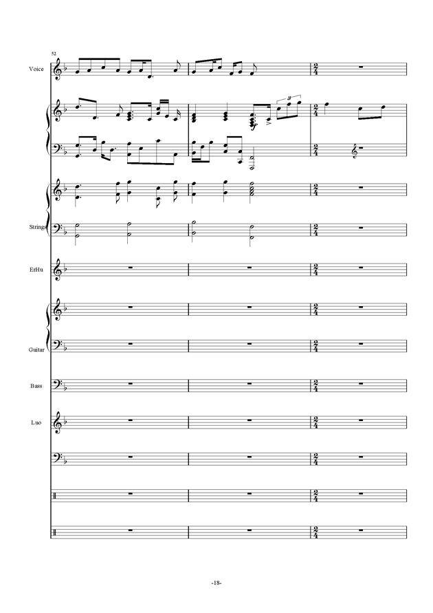 故人叹ag88环亚娱乐谱 第18页