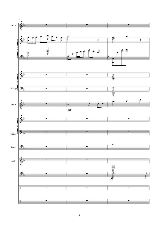 故人叹ag88环亚娱乐谱 第2页