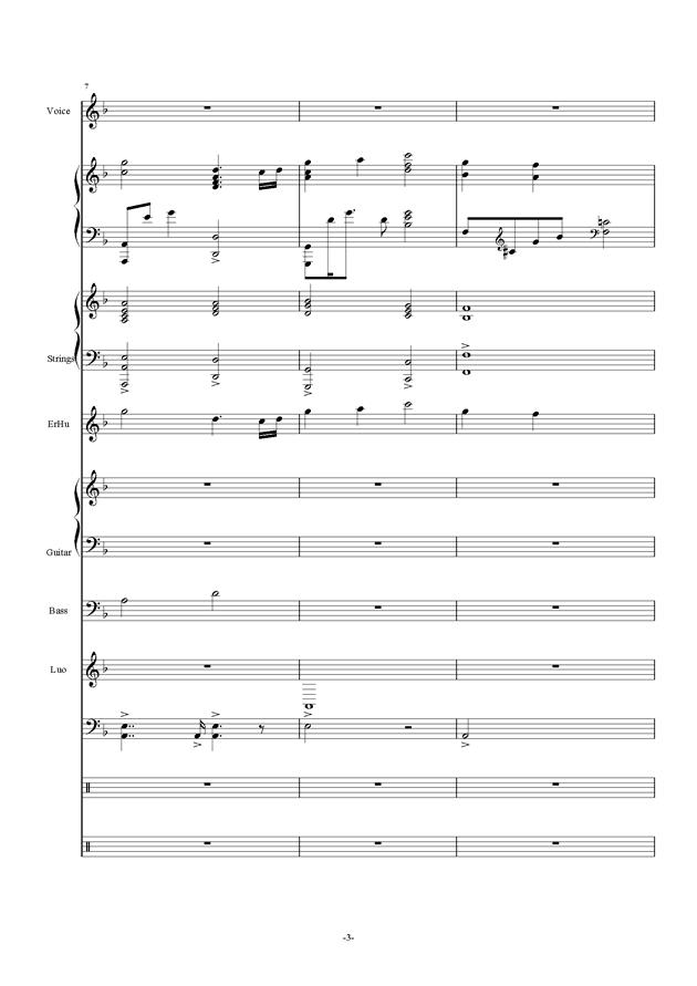 故人叹ag88环亚娱乐谱 第3页