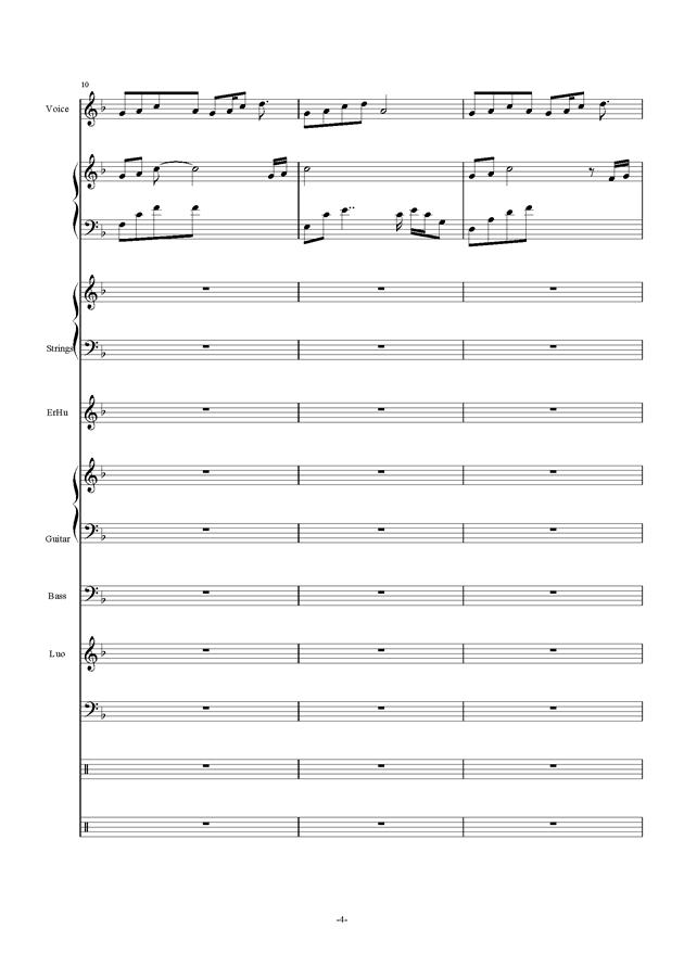 故人叹ag88环亚娱乐谱 第4页