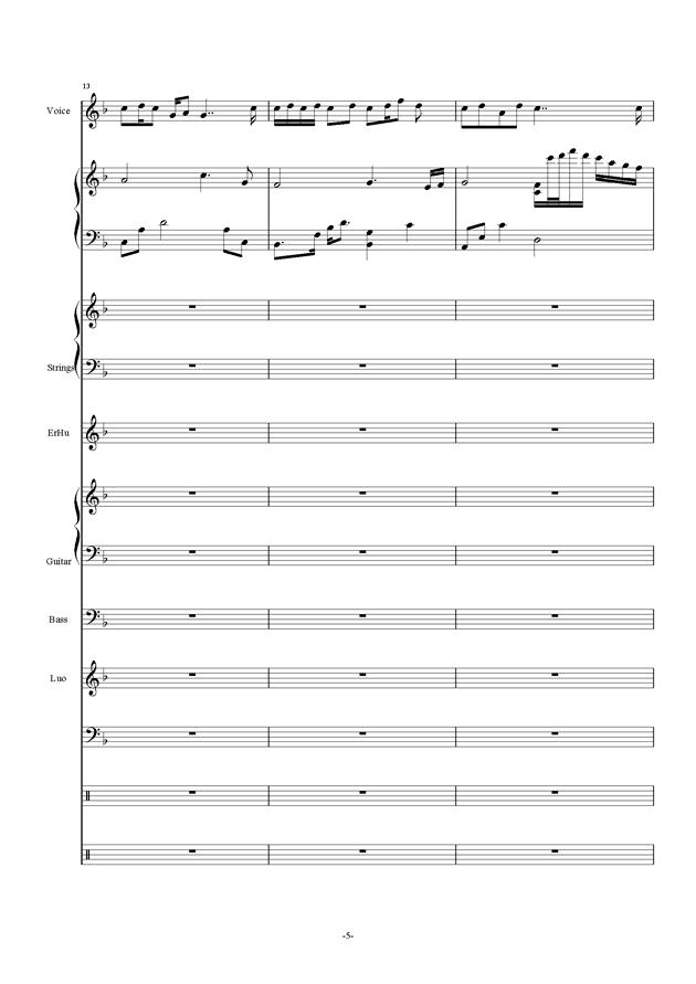 故人叹ag88环亚娱乐谱 第5页