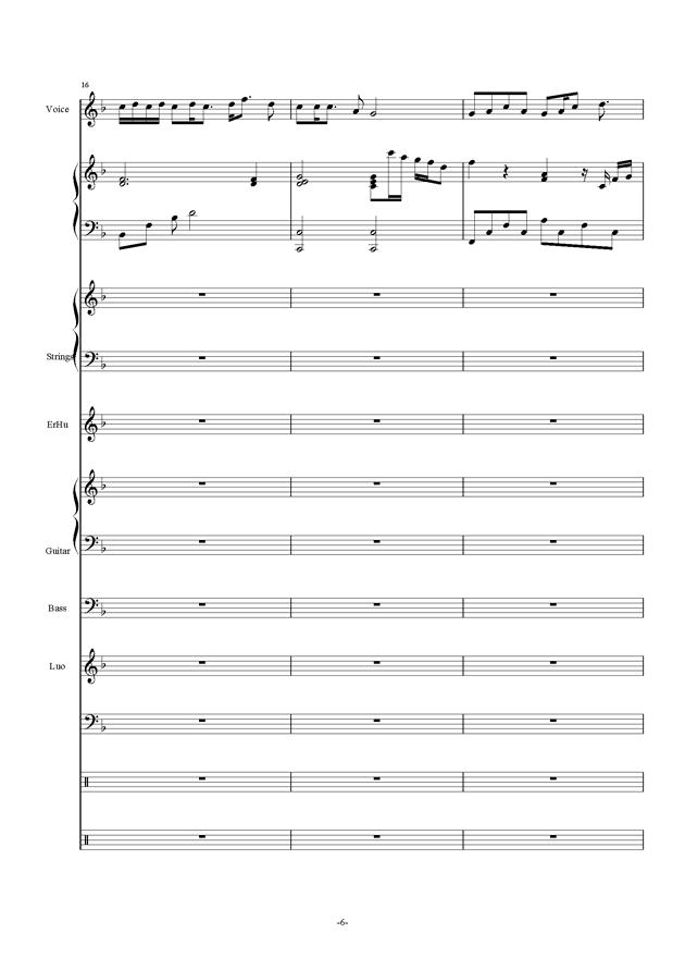 故人叹ag88环亚娱乐谱 第6页