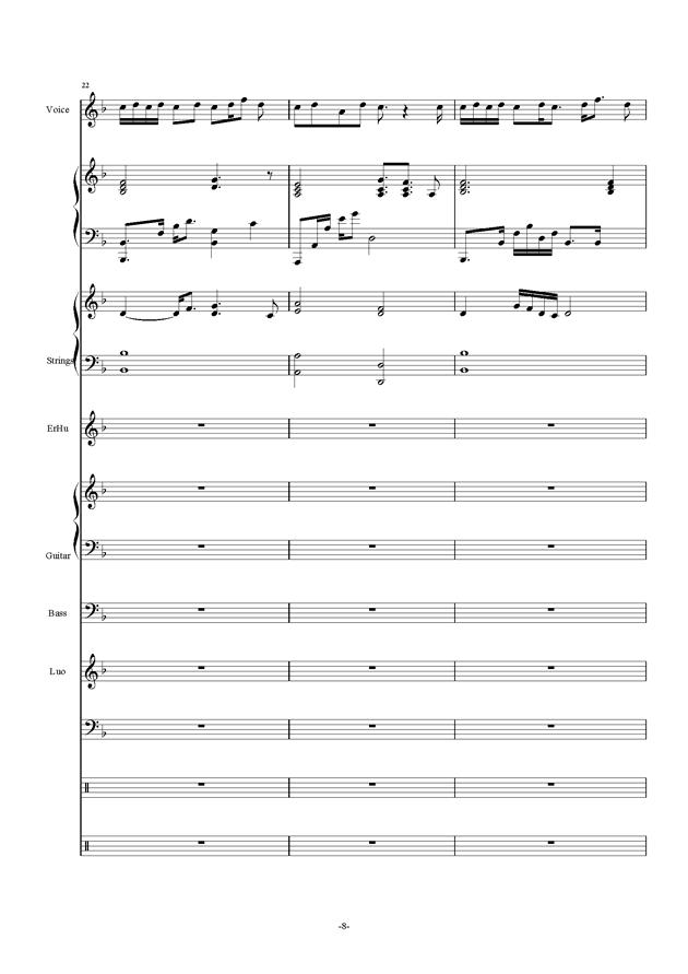故人叹ag88环亚娱乐谱 第8页