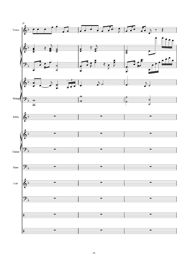 故人叹ag88环亚娱乐谱 第9页