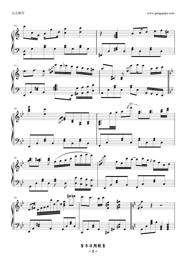 冬日烈歌钢琴谱 第2页