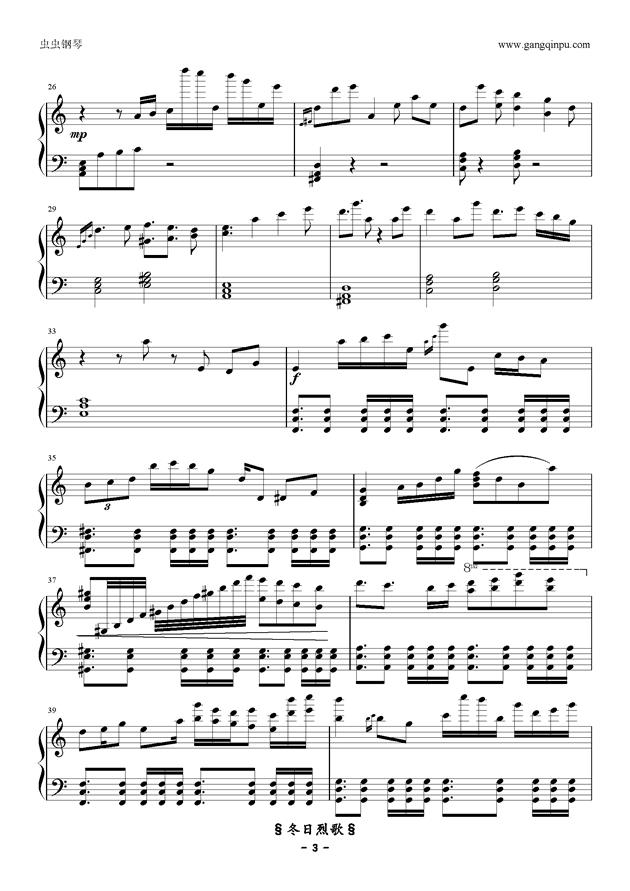 冬日烈歌钢琴谱 第3页