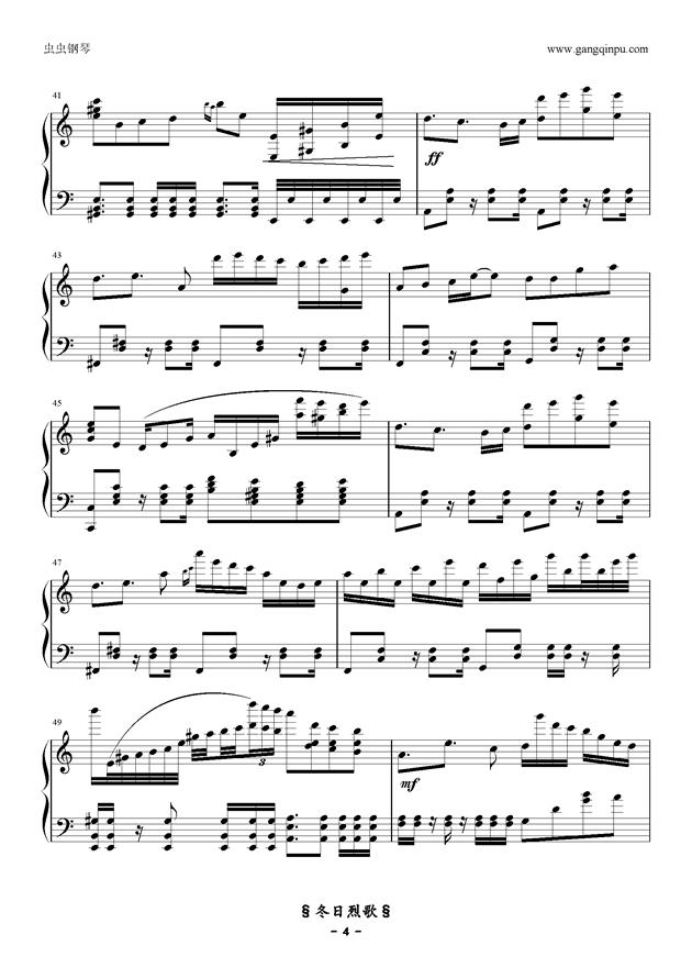 冬日烈歌钢琴谱 第4页