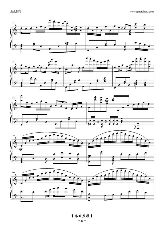 冬日烈歌钢琴谱 第5页