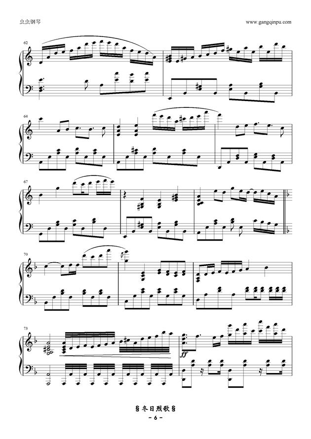 冬日烈歌钢琴谱 第6页