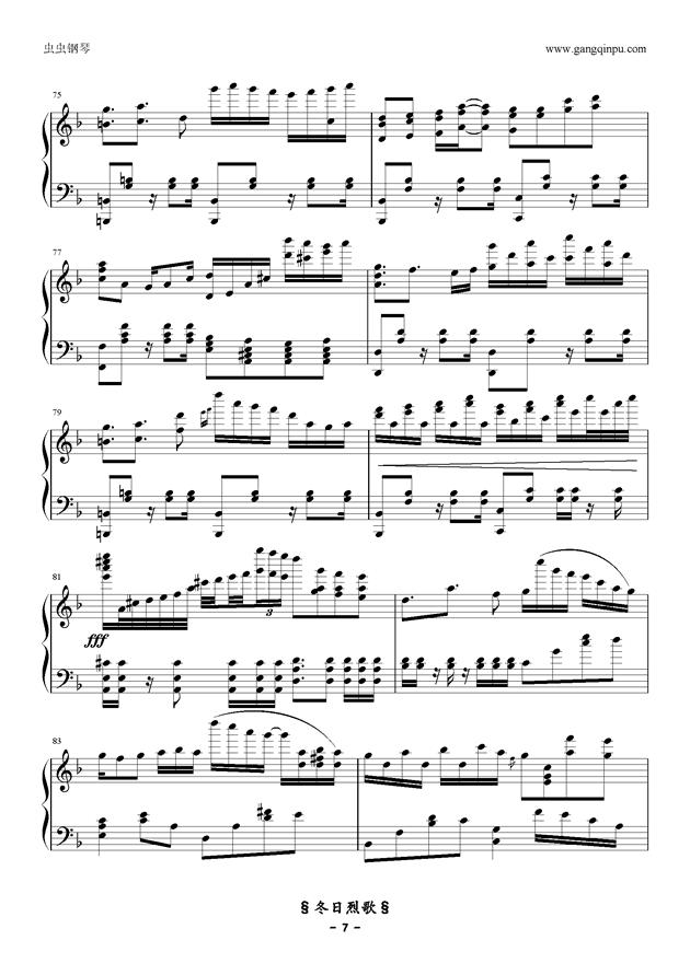 冬日烈歌钢琴谱 第7页