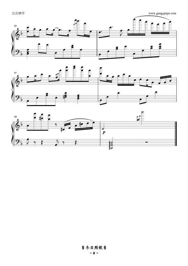 冬日烈歌钢琴谱 第8页