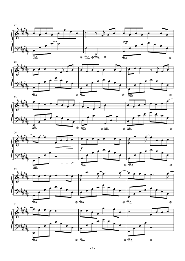 蜀绣钢琴谱 第2页