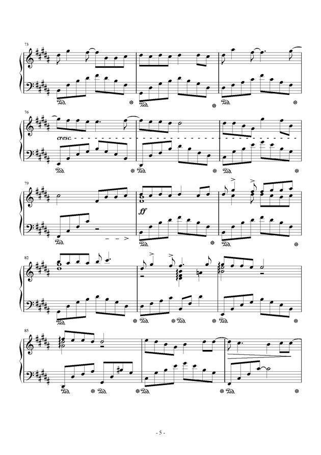 蜀绣钢琴谱 第5页