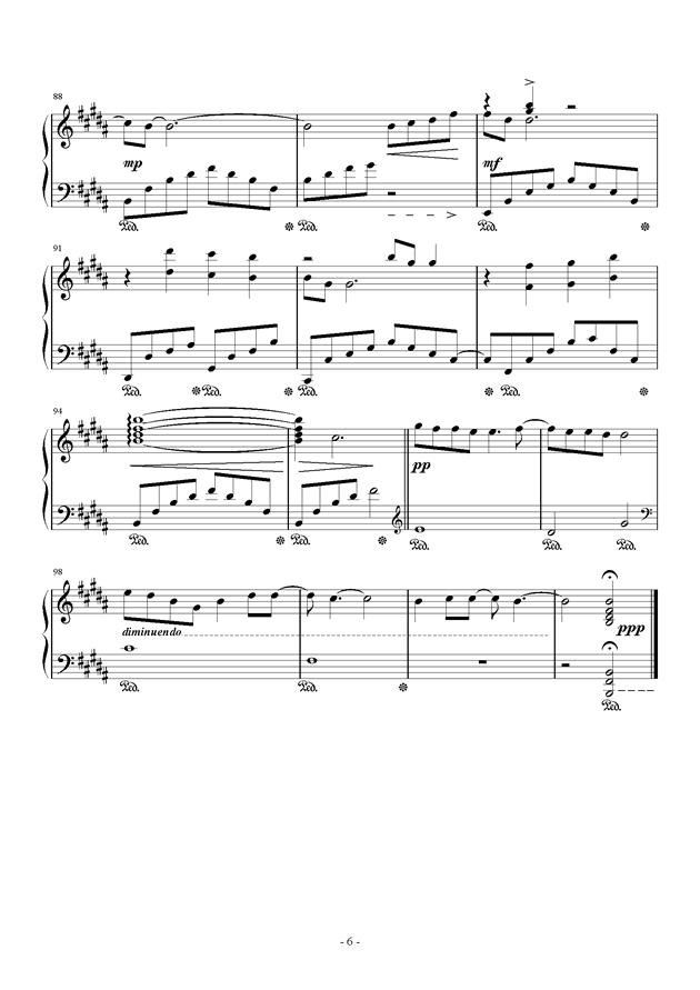 蜀绣钢琴谱 第6页