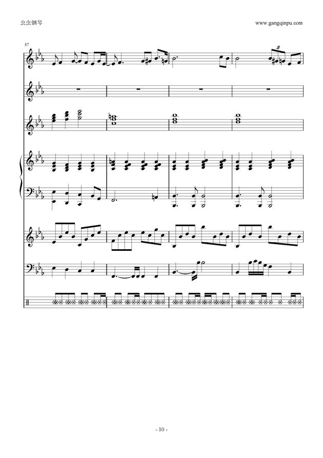 唯一(乐队总谱)钢琴谱 第10页