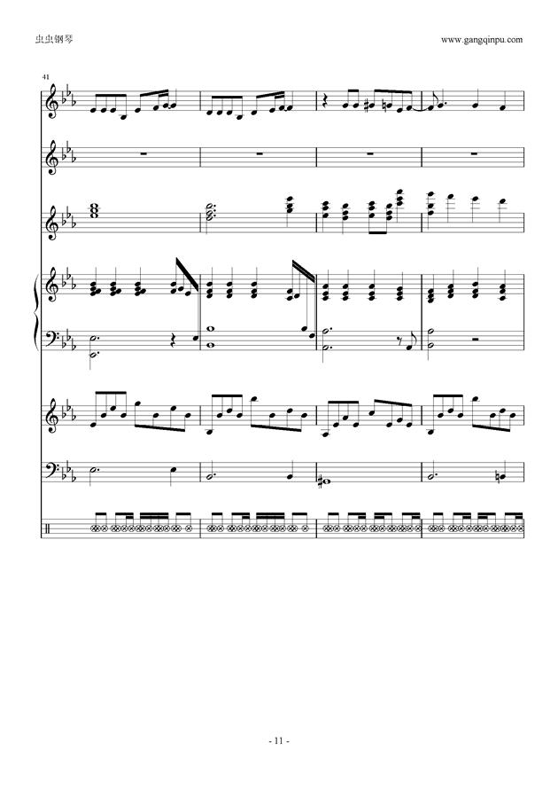 唯一(乐队总谱)钢琴谱 第11页