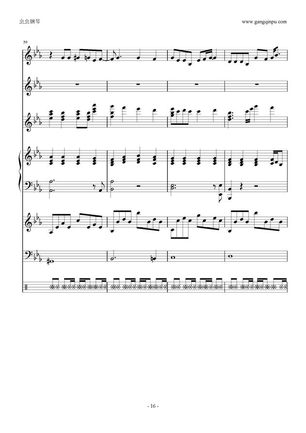 唯一(乐队总谱)钢琴谱 第16页