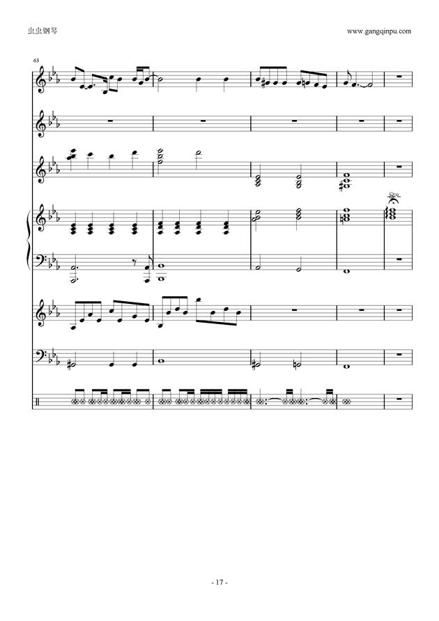 唯一(乐队总谱)钢琴谱 第17页