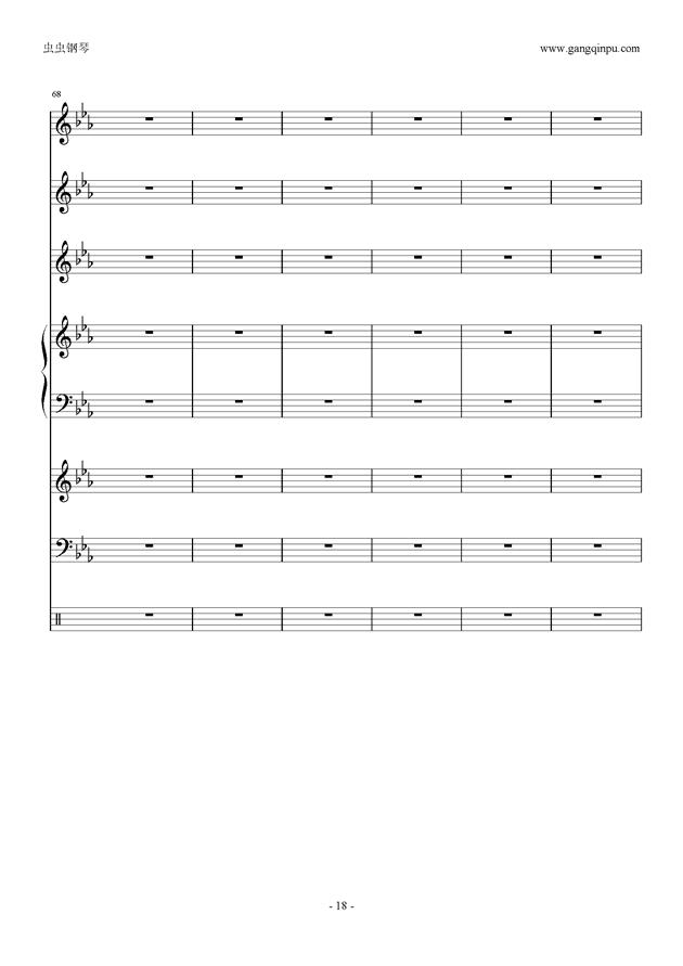 唯一(乐队总谱)钢琴谱 第18页