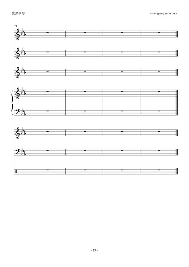 唯一(乐队总谱)钢琴谱 第19页