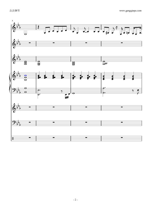 唯一(乐队总谱)钢琴谱 第2页