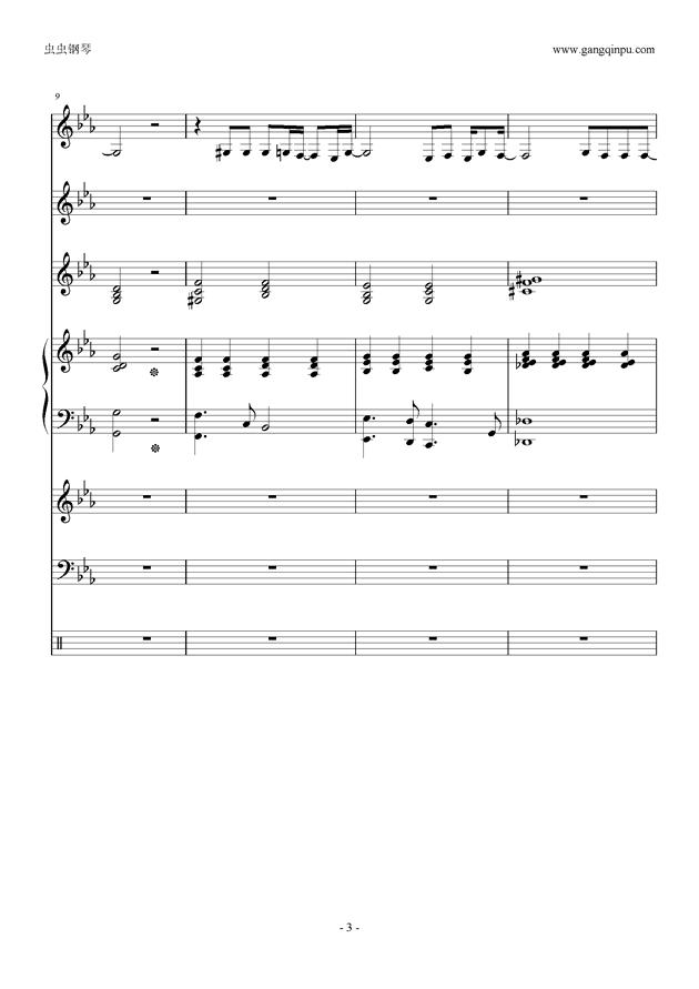 唯一(乐队总谱)钢琴谱 第3页