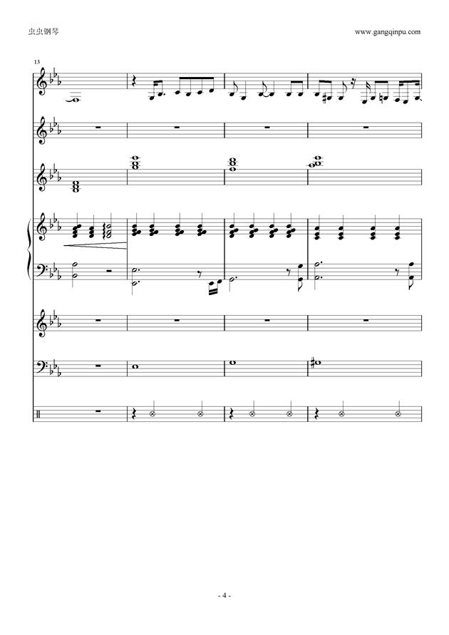唯一(乐队总谱)钢琴谱 第4页