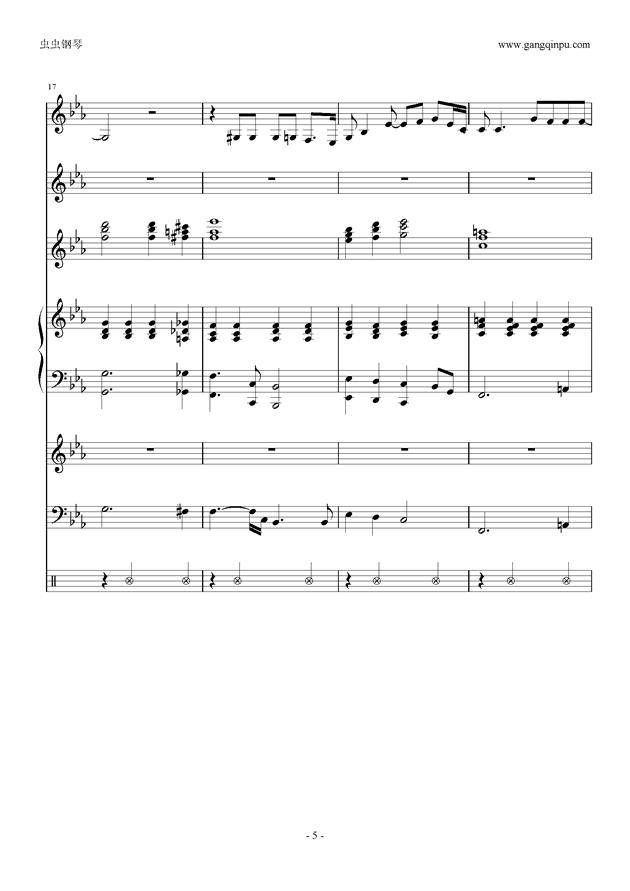 唯一(乐队总谱)钢琴谱 第5页
