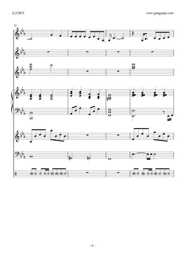 唯一(乐队总谱)钢琴谱 第8页