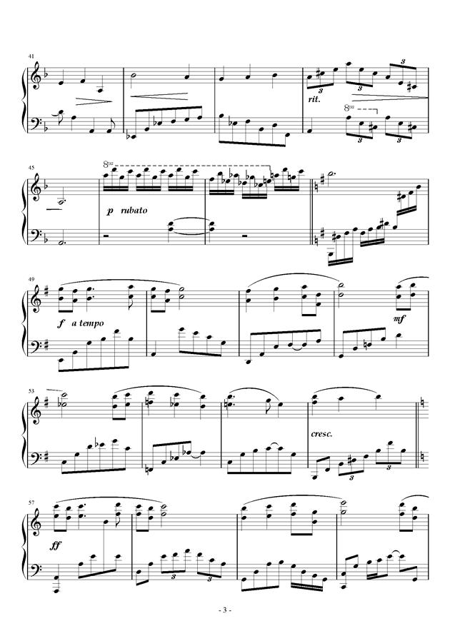 大自然的声音钢琴谱 第3页