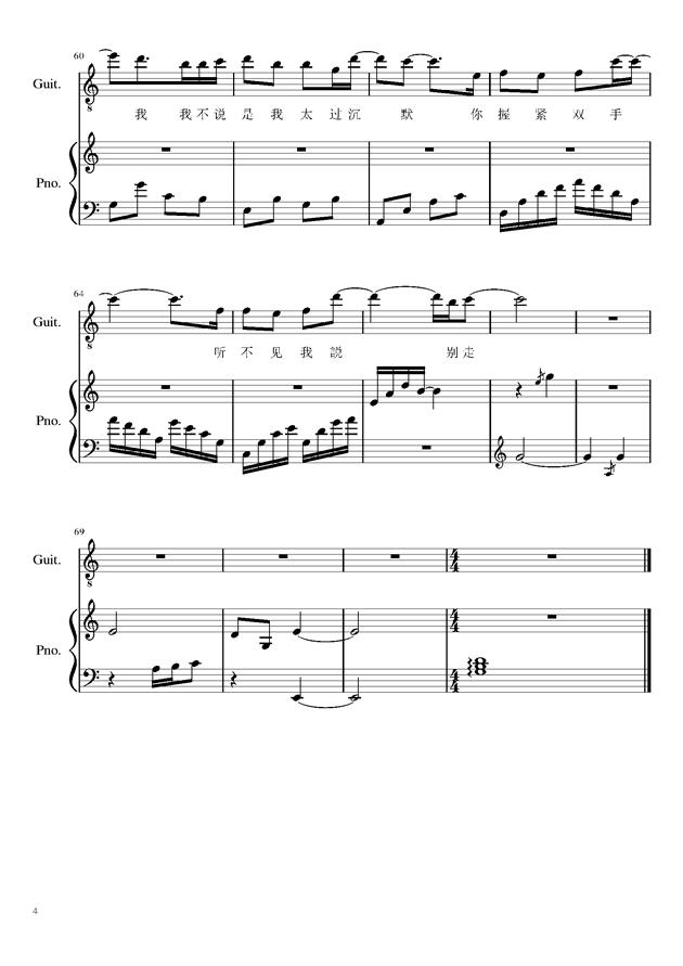 齐步行进钢琴曲曲谱-慢慢走,慢慢走钢琴谱,慢慢走钢琴谱网,慢慢走钢琴谱大全,虫虫钢