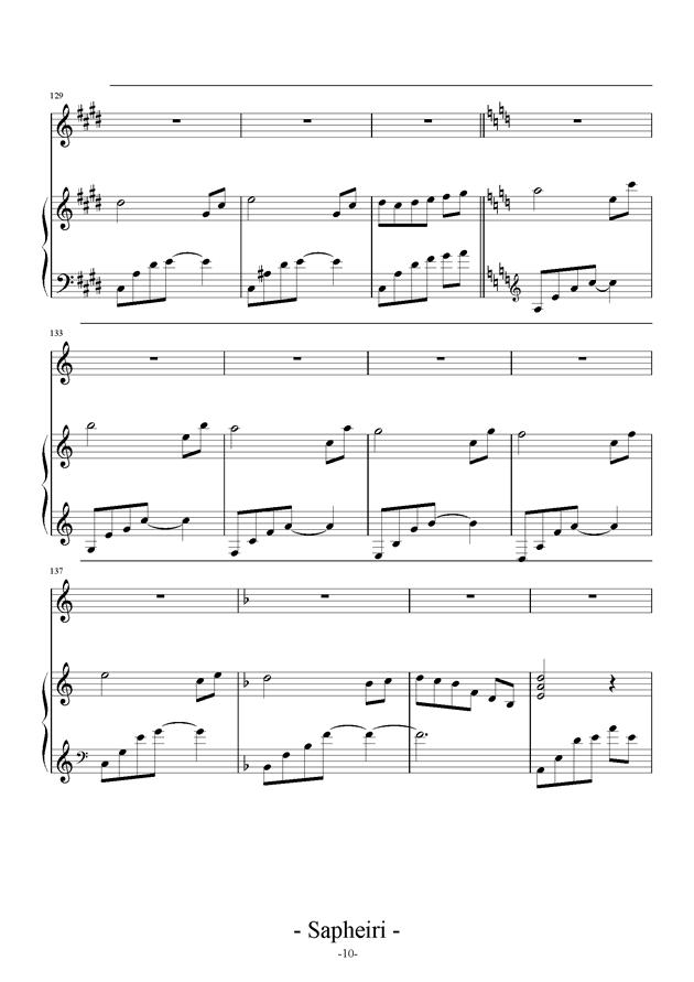 Nocturne钢琴谱 第10页