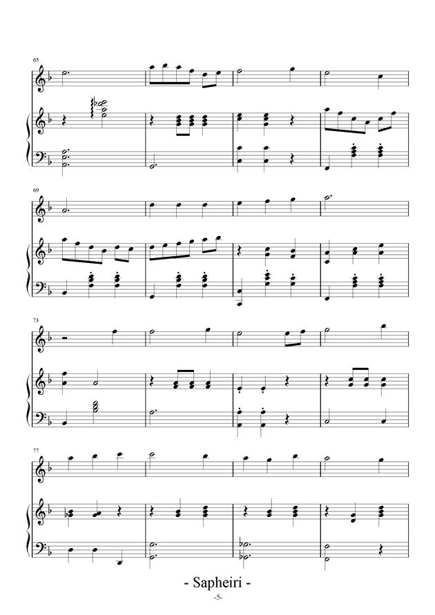 Nocturne钢琴谱 第5页