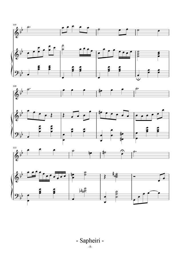 Nocturne钢琴谱 第8页