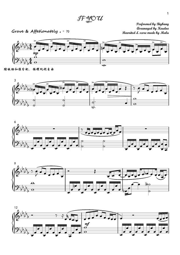 If You钢琴谱 第1页