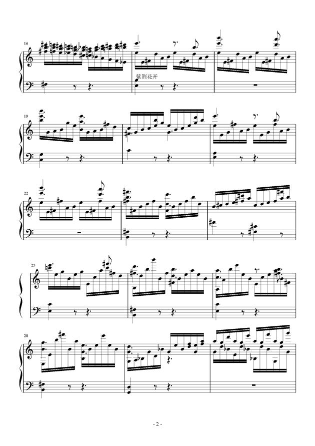 早春 昭明钢琴谱 第2页