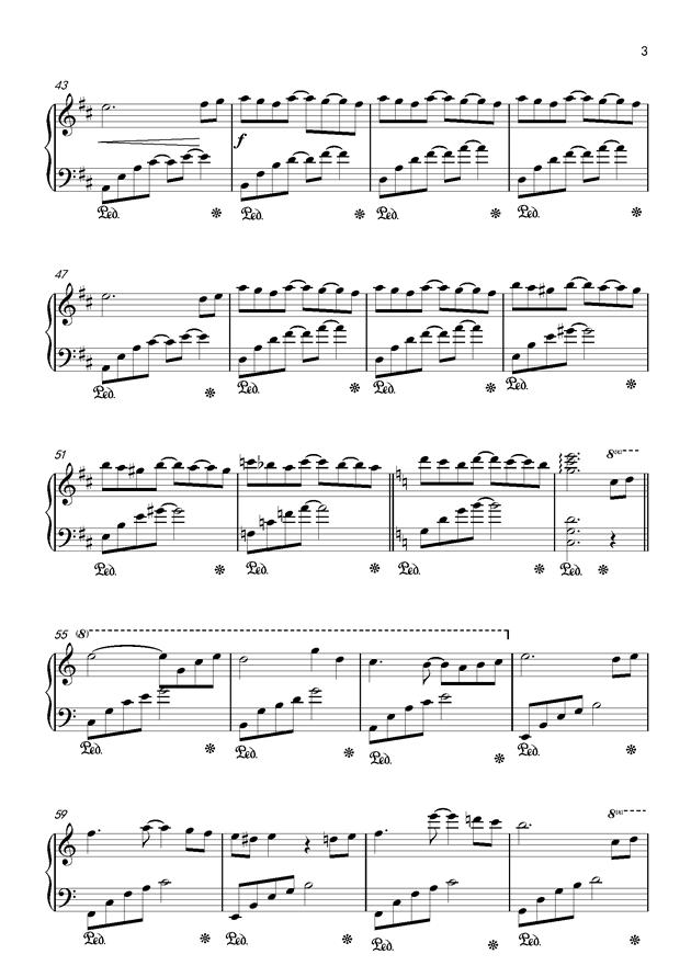 Csus2的启示钢琴谱 第3页