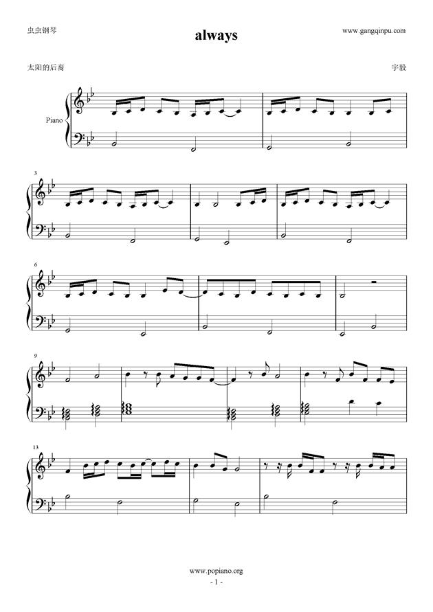 always钢琴谱 第1页